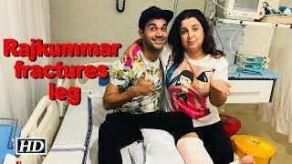 Rajkummar Rao fractures leg & it's because of Farah Khan - IANSLIVE