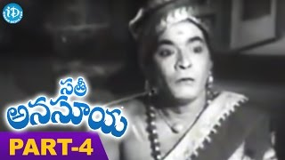 Sati Anasuya Full Movie Part 4 || NTR, Anjali Devi, Jamuna || K B Nagabhusanam || Ghantasala - IDREAMMOVIES