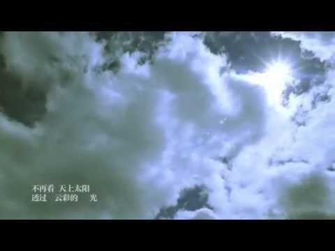 《三寸天堂》--步步惊心主题曲 高清完整版