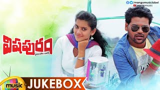 Vishapuram Telugu Movie Songs Jukebox | Shafi | Sri Venkat | Latest Telugu Songs 2018 | Mango Music - MANGOMUSIC