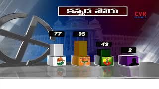 మోదీ, అమిత్ షా మార్క్ పాలిటిక్స్...దూసుకుపోతున్న బీజేపీ |  BJP leads in early trends | CVR News - CVRNEWSOFFICIAL