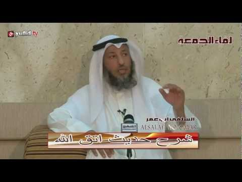 Hadits tentang Penjelasan Hadits Takwa  Syaikh Utsman AlKhamis