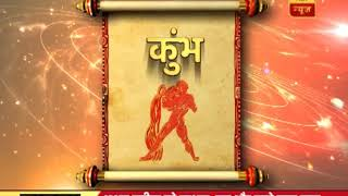 Daily Horoscope with Pawan Sinha: Here is prediction for the day, April 18 - ABPNEWSTV
