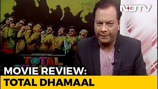 फिल्म रिव्यू : जानिए कैसी है 'धमाल' की तीसरी किश्त 'टोटल धमाल' - NDTVINDIA