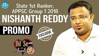 APPSC Group 1 2018 State 1st Rank Nishanth Reddy Exclusive Interview - Promo | Dil Se With Anjali#68 - IDREAMMOVIES