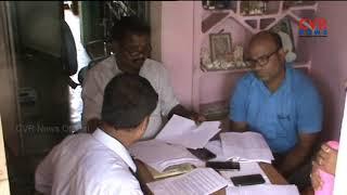 ACB Raids On Khammam MP Ponguleti Srinivas Reddy Follower Jupally Ramesh Residence | CVR News - CVRNEWSOFFICIAL