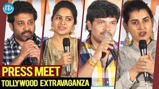 Tollywood Extravaganza ( A Non Stop Entertainment) Press Meet | Sampoornesh Babu, Shiva Balaji - IDREAMMOVIES