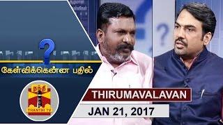 Thol. Thirumavalavan Interview – Kelvikku Enna Bathil 21-01-2017 – Thanthi TV Show Kelvikkenna Bathil