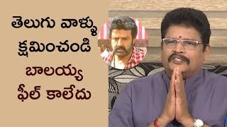 KS Ravikumar about Jai Simha result & Balakrishna behaviour || #JaiSimha - IGTELUGU