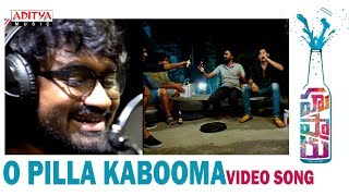 O Pilla Kabooma Video Song || Hushaaru Movie || Rahul Rama krishna - ADITYAMUSIC