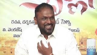 Bildap Krishna Press Meet | TFPC - TFPC