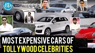 Most Expensive CARS of Tollywood Celebrities || Pawan Kalyan|| Ram Charan|| Balakrishna||Mahesh Babu - IDREAMMOVIES