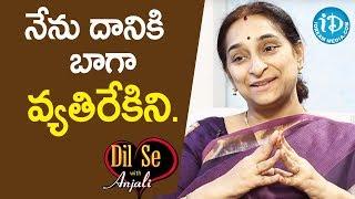 నేను దానికి బాగా వ్యతిరేకిని. - Ramaa Raavi || Dil Se With Anjali - IDREAMMOVIES