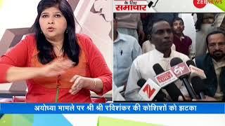 Badhir News: 'PM Modi won't speak for 2 mins on the 22,000Cr banking scam' says Rahul Gandhi - ZEENEWS