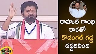 Revanth Reddy Praises Rahul Gandhi at Kodangal | Revanth Reddy Comments on KCR | #TelanganaElections - MANGONEWS