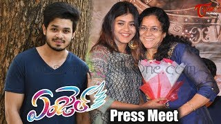 Angel Movie Press Meet | Naga Anvesh, Hebah Patel | #AngelTeluguMovie - TELUGUONE