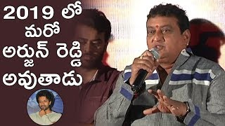 Comedian Prudhvi Raj Speech At Bluff Master Trailer Launch | Sathya Dev | TFPC - TFPC