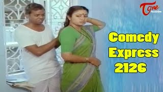 Comedy Express 2126 | Back to Back | Latest Telugu Comedy Scenes | #ComedyMovies - TELUGUONE