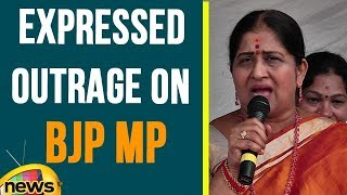 Actor Kavitha Expressed Outrage On BJP MP Chintamani Malviya | Mango News - MANGONEWS