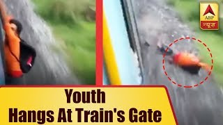 Youth Hangs At Train's Gate, Netizens Go Angry | ABP News - ABPNEWSTV