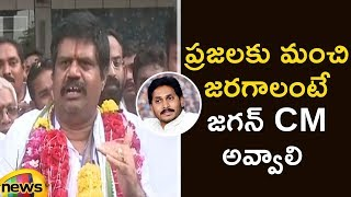 Avanthi Srinivas Says That YS Jagan Will Win The Elections And He Will Do Better For AP People - MANGONEWS
