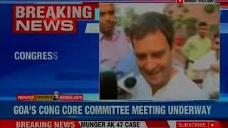 Goa's Congress core committee meeting underway, Chief A Chellakumar joins meeting - NEWSXLIVE