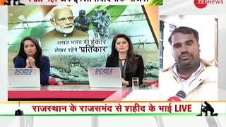 Brother of jawan Narayan Lal Gurjar appeal to PM Modi: Need revenge for Pulwama over - ZEENEWS