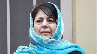 PDP chief Mehbooba Mufti bats for separatist, demands release of Yasin Malik - NEWSXLIVE