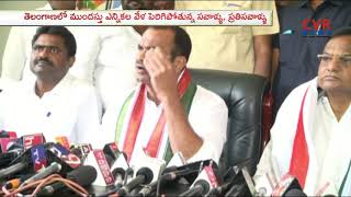 Impossible to defeat Congress in Nalgonda: Komatireddy Venkat Reddy | CVR News - CVRNEWSOFFICIAL
