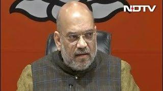 अमित शाह बोले- राफेल पर सुप्रीम कोर्ट का फैसला झूठ की राजनीति के मुंह पर तमाचा - NDTVINDIA