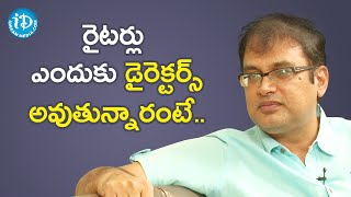 Trivikram Srinivas Paved A Way For Us Writers - Vakkantham Vamsi | Frankly With TNR | Celebrity Buzz - IDREAMMOVIES