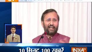 News 100 | September 17, 2018 - INDIATV