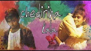 CHEDIRINA KALA TELUGU SHORT  || DIRECTED BY ARAVIND - YOUTUBE