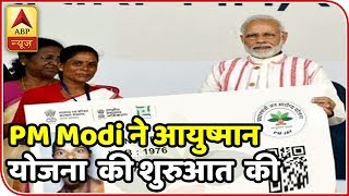 Twarit Sukh: Ayushman Bharat scheme to provide Rs 5 lakh medical coverage to to 10 crore families - ABPNEWSTV