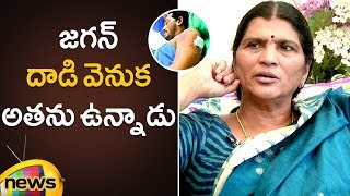 Lakshmi Parvathi About YS Jagan Vizag Airport Incident | Lakshmi Parvathi Interview | Mango News - MANGONEWS
