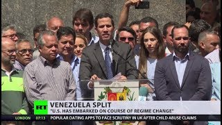 'US embarked on course of regime change in Venezuela' - RUSSIATODAY