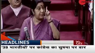 Watch top headlines of the afternoon - ZEENEWS