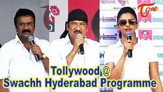 Swachh Hyderabad Programme With Tollywood Celebrities - TELUGUONE