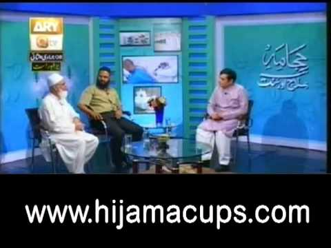 Hijama lectures by Dr Asif Ahmed (MBBS, PhD in pharmacology, )-1 of 16 Mp4