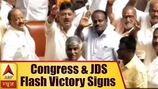 K'taka Floor Test: Congress & JDS MLAs Flash Victory Signs As BSY Resigns As CM | ABP News - ABPNEWSTV