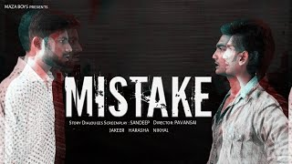 MISTAKE Telugu short film | by Pavansai koppula - YOUTUBE