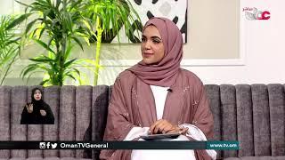 توجهات أفراد المجتمع العماني في أزمة فيروس كورونا