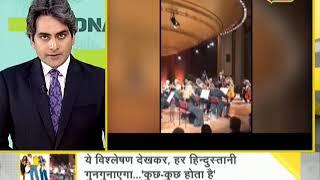 DNA: Berlin International Film Festival sways to Indian music - ZEENEWS