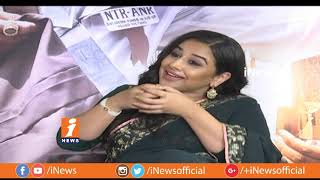 NTR Kathanayakudu Team Sankranti Special Interview | Balakrishna | Vidya Balan | Krish | iNews - INEWS