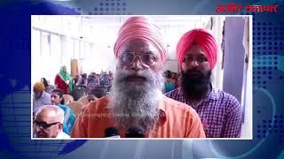 video : ऑल इंडिया पिंगला आश्रम में मनाया गया तीज का त्यौहार