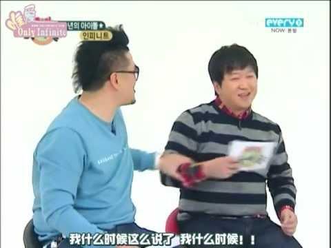 [ENG SUB] 111224 Infinite - Weekly Idol 2/3