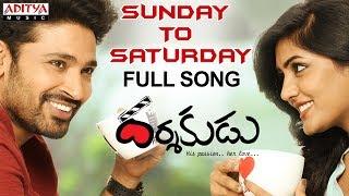 Sunday To Saturday Full Song | Darshakudu Songs | Ashok, Eesha Rebba, Sai Kartheek - ADITYAMUSIC
