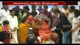 Telugu Film Industry to Felicitate Director K.Vishwanath at JRC Convention || NTV - NTVTELUGUHD