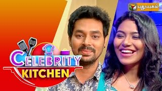 "Celebrity Kitchen 06-09-2015 ""Actors Risha & Vivanth"" – PuthuYugam TV Show"