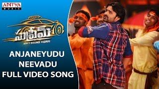 Anjaneyudu Neevadu Full Video Song | Supreme Full Video Songs |  Sai Dharam Tej, Raashi Khanna - ADITYAMUSIC